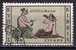 Cyprus 1964 - Cypriote Wine - Gebruikt
