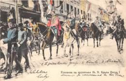 Serbie / 05 - Royauté - Belle Oblitération - Serbie
