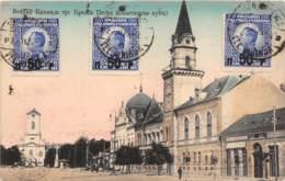 Yougoslavie / 01 - Très Belles Oblitérations - Yougoslavie