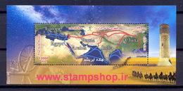 2018 - Silk Road Sheet , Persia, China, India, Europe, Arabia , Egypt And Somalia - Iran - Sellos