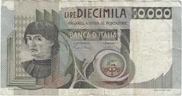 Italia - Italy 10000 Lire 3-11-1982 Pick 106b.2 Ref 2 - [ 2] 1946-… : República