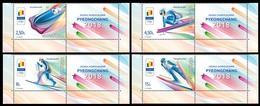 ROMANIA, 2018, Winter Olympic Games PyeongChang, Sports, 4 Stamps + Label, MNH (**), LPMP 2180 - Winter 2018: Pyeongchang