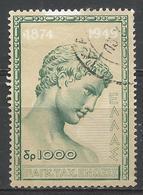 Greece 1950. Scott #524 (U) Youth Of Marathon ** - Oblitérés