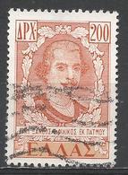 Greece 1950. Scott #525 (U) Emanuel Xanthos * - Oblitérés