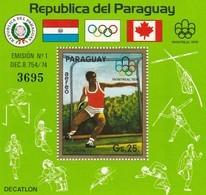 Paraguay Hb Michel 254 - Paraguay