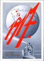 Glory Russian Revolution Of 1917 Cruiser Aurora Hammer And Sickle Communist Star Symbols Greeting Postcard USSR - Russia