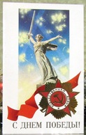 Order Of The Patriotic War 1941-1945, Statue Of Motherland, Stalingrad / Volgograd Greeting Postcard In Honor End WW II - Russia