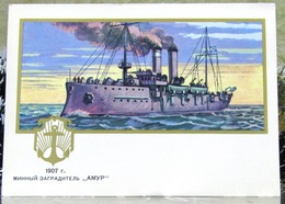 "Mine Barrier ""Amur"" Warship Port-Artur Russian-Japanese War 1907 Postcard Of The USSR - Russia"
