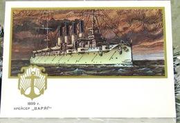 Cruiser Varyag Russian-Japanese War Postcard Of The USSR - Russia