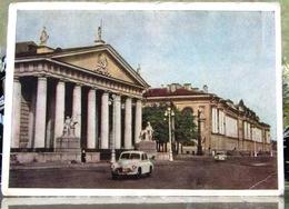 St. Petersburg Leningrad The Building Of The Former Konogvardeisky Manege USSR Postcard 1957 Retro Automobile - Russia