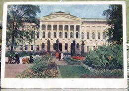 St. Petersburg Leningrad The Russian Museum USSR Postcard 1957 - Russia
