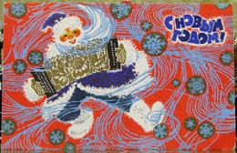Santa Claus Plays The Accordion Christmas New Year USSR Style 60th Postcard 1968 Snowstorm, Snowflakes - Santa Claus