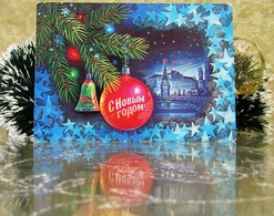 Kremlin Spasskaya Tower Xmas Tree Ornament Christmas New Year USSR Postcard - New Year