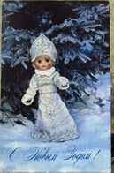 Russian Doll Snow Maiden  Snegurochka Snowgirl Christmas New Year USSR Posctard - New Year
