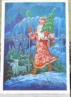 Santa Claus Ded Moroz Deers Xmas Tree Christmas New Year USSR Postcard - New Year