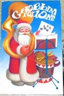 Santa Claus Plays Trumpet, Drum, Notes Christmas New Year USSR Postcard - Santa Claus