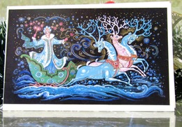 Three Shining Deer, Sleigh Beautiful Snow Maiden Snowgirl Christmas New Year USSR Postcard - Santa Claus