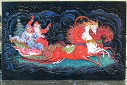 Three Fiery Horses, Santa Claus And Snow Maiden Snegurochka Ded Moroz Race On A Sled Christmas New Year USSR Postcard - Santa Claus