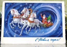 Santa Ded Moroz & Snowgirl Snegurochka On Three White Horses Jump Out Of The Portal Christmas New Year USSR Postcard - Santa Claus