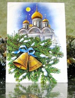 Rare Christmas USSR Postcard Ortodox Church - New Year
