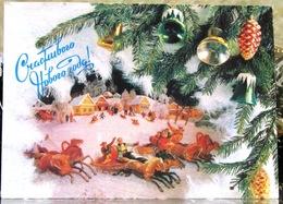Russian Winter Fun Christmas New Year Russia Postcard - New Year