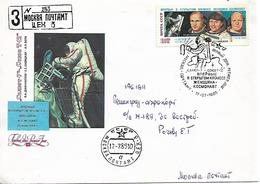 RUSSIA 1985 USSR SPACE Cover With 1 Stamp CARD USED - Russia & URSS