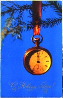 Ancient Chronometer Xmas Tree Christmas New Year USSR Postcard - New Year