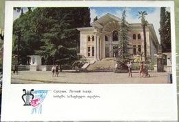 Georgia, Sukhumi, Summer Theatre USSR Postcard 1965 - Georgia