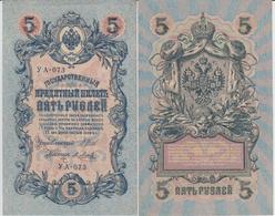 RUSSIA 5 Rubles (1909) P 35 AUNC YA-073 - Rusia