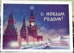 Kremlin Spasskaya Tower New Year Night Christmas New Year 1961 USSR Postcard - New Year