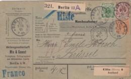 Deutsches Reich Paketkarte 1891 - Germany