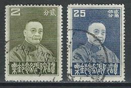 China Mi 273, 275 O Used - Chine