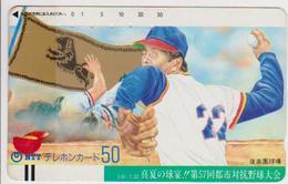 JAPAN - 230-022 - BASEBALL - FRONTBAR - BARCODE - Japan