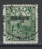 China Szechuan Mi 3 O Used - Chine