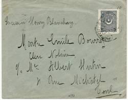 11309 01 TURKEY PERA BANQUE IMPERIALE OTTOMANE - 1858-1921 Empire Ottoman