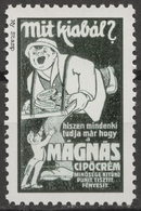 Shoe Polish MÁGNÁS - REPRINT Advertising Stamp LABEL CINDERELLA VIGNETTE 1990's Hungary MNH My Stamp - Hongrie