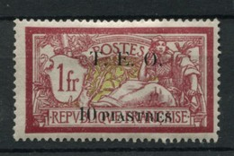 !!! PRIX FIXE : SYRIE, N°10 NEUF * - Syrie (1919-1945)