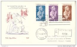 FDC VATICANO  1962 CAPITOLIUM  V26 -  CENTENARIO CANONIZZAZIONE DI S.CATERINA DA SIENA - Raccomandata - FDC