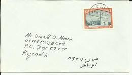 SAUDI 1978 INLAND COVER. - Arabie Saoudite