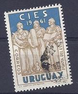 180030855  URUGUAY YVERT  Nº   692 - Uruguay