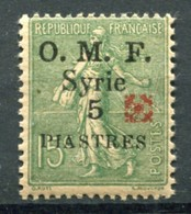 !!! PRIX FIXE : SYRIE, N°52 FLEURON ROUGE NEUF * - Syrie (1919-1945)