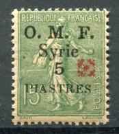 !!! PRIX FIXE : SYRIE, N°52 FLEURON ROUGE NEUF * - Syrien (1919-1945)
