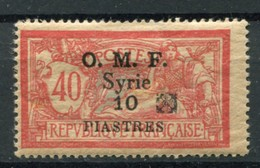 !!! PRIX FIXE : SYRIE, N°53 NEUF * SIGNE BRUN - Syria (1919-1945)
