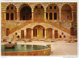 Liban Lebanon  Palais De Beiteddine - Beiteddine Palace CPSM Ed Rima 117 - Libanon