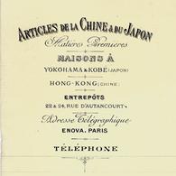 """1892 PARIS Rue De Cléry ARTICLES DE LA CHINE ET DU JAPON """"OPPENHEIM FRERES"""" Voir TEXTE + HISTORIQUE - France"""