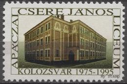 Transylvania Erdély Liceul Apaczai Csere Janos CLUJ Kolozsvár LICEUM LABEL CINDERELLA VIGNETTE 1995 Hungary My Stamp - Transylvanie