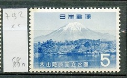 Japon - Japan 1965 Y&T N°792 - Michel N°878 *** - 5y Mont Daisen - 1926-89 Imperatore Hirohito (Periodo Showa)