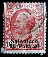 "1909 Italie - Italy Stamps Overprint ""SALONICCO"" .  Post Abroad - Salonika (Salonicco) - Bureaux Etrangers"
