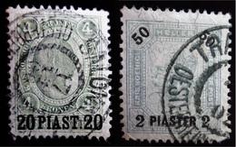 """1900 Levant Autrichien Yt 35a, 38 . """"PIASTER"""" On Emperor Franz Joseph .Oblitérés Used - Levant Autrichien"""