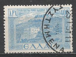 Greece 1950. Scott #527 (U) Monastery Where St. John Preached, Patmos * - Oblitérés